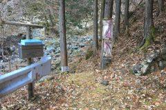熊倉山日野コース林道終点