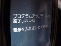 040523_2.JPG
