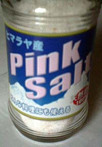050805_salt.jpg