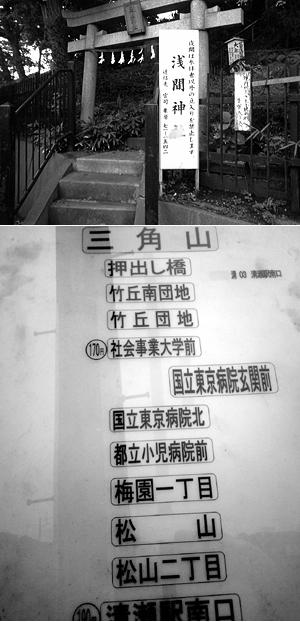 0607_sankaku.jpg