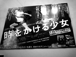 0607_tokikake.jpg