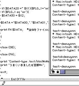 Perl050208.jpg
