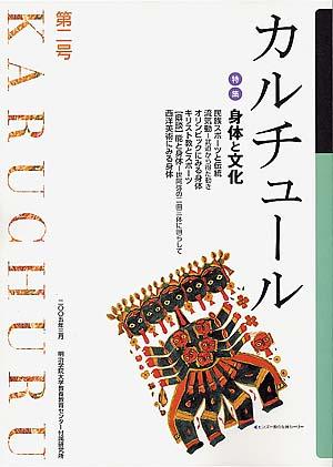 karuchuru0503.jpg