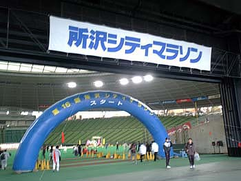 051204_tokorozawa1.jpg