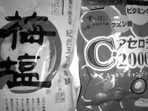 060727_shioumeame.jpg